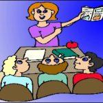 Типы и виды уроков по литературе